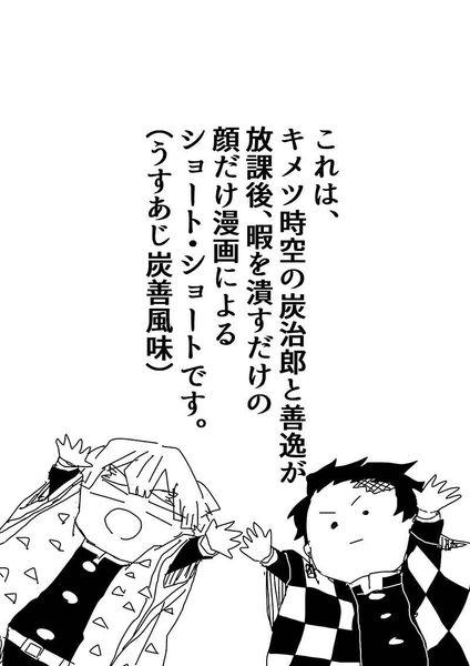 少年 全力 【楽譜】全力少年/スキマスイッチ (ドラム,中〜上級)
