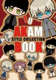 akam-style-collection-book 縮圖