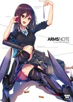 ARMS NOTE 縮圖