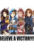 BELIEVE A VICTORY!! 縮圖