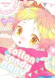 cotton candy BABY 縮圖