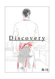 discovery 縮圖