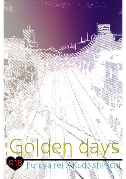 Golden days 封面