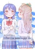 kotoumi-after-the-rain-happy-day 縮圖