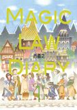 Magic Law Diary