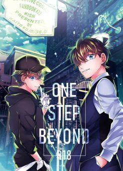 one step Beyond 縮圖