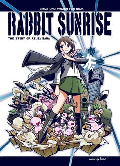 rabbit-sunrise 縮圖