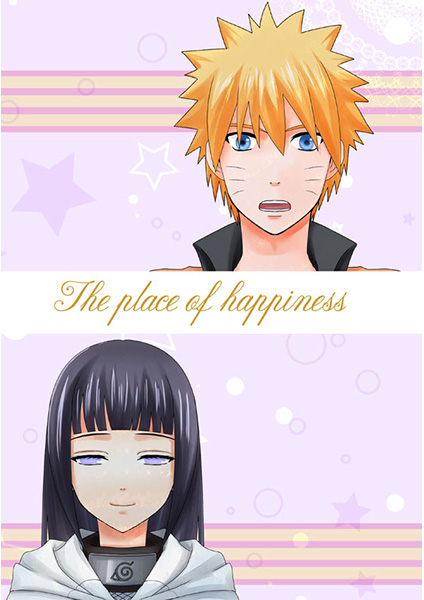 The place of happiness 縮圖
